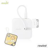 Moshi Rewind 高效能 雙端口 電源 充電器 2.1A USB 充電器