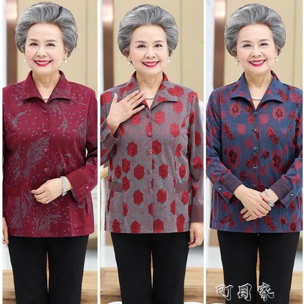 老太太春秋裝女襯衣中老年女媽媽裝薄外套老人衣服長袖奶奶裝上衣 町目家
