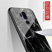 lg g7手機殼卡通g7thinq保護套G710玻璃防摔軟硅膠全包個性男女潮『櫻花小屋』