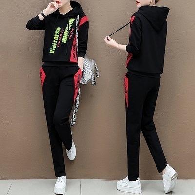 553#休閑套裝女春季新款韓版寬松顯瘦時尚潮流連帽衛衣時髦兩件套.NE05.依品國際