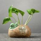 擺件 創意綠蘿水培小花瓶水養植物容器盆器家居裝飾品桌面擺件插花器皿【快速出貨】