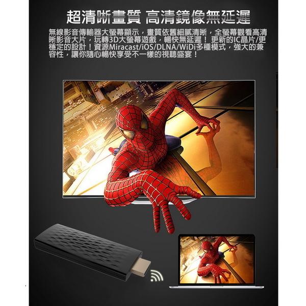 WD33高清格子款 無線影音鏡像傳輸器(全自動切換,送3大好禮)顏色隨機出貨