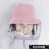 防疫漁夫帽ins韓國兒童大童寶寶防疫防飛沫防風塵防曬紫外線遮陽漁夫帽男女 交換禮物