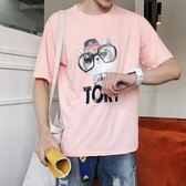 夏季寬鬆7七分袖t恤男短袖日韓bf風半袖男裝五分袖學生潮流上衣服【俄羅斯世界杯狂歡節】
