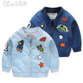 男童夾克外套春裝童裝兒童寶寶小童上衣「Chic七色堇」