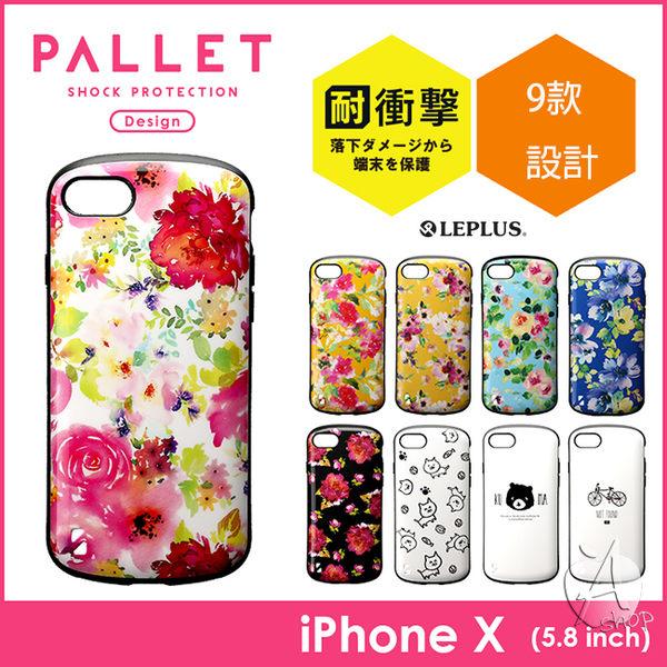 【A Shop】Leplus iPhone XS/X/8/7 Plus PALLET 複合式耐衝擊殼