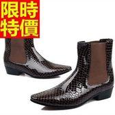 馬丁靴-真皮革舒適高幫中筒男靴子3色65d34[巴黎精品]