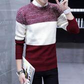 新款針織衫韓版修身型套頭男士毛衣冬季打底衫·皇者榮耀3C旗艦店