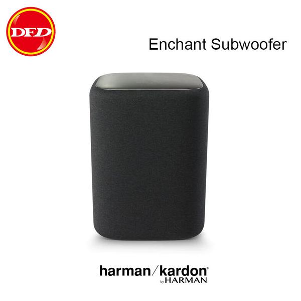 新品上市 Harman Kardon 哈曼卡頓 Enchant Subwoofer 無線超低音喇叭 公司貨 ※ 可搭配Enchant soundbar使用