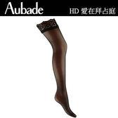 Aubade-愛在拜占庭M-L刺繡褲襪(黑)HD
