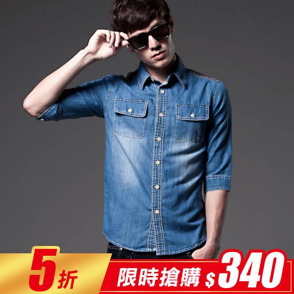 韓式作風 - 個性迷彩拼接七分袖襯衫(二色)【DG411328】