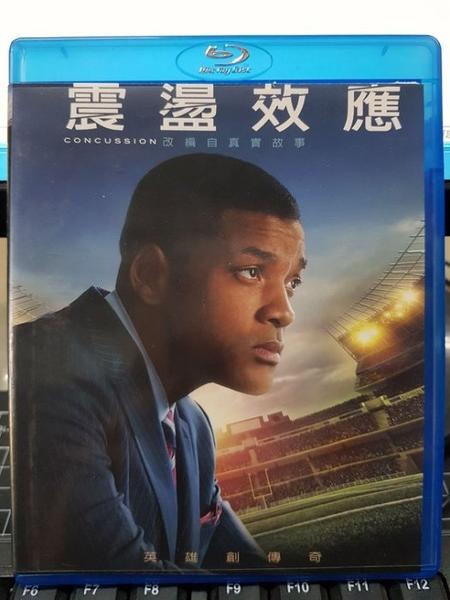挖寶二手片-Q03-324-正版BD【震盪效應】-藍光電影(直購價)