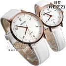KEZZI珂紫 情人對錶 雙數字時刻流行腕錶 皮革錶帶 咖啡色 對錶 KE1472咖大+KE1472咖小