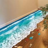 3D立體牆貼紙貼畫地板創意臥室客廳地面牆壁紙裝飾品地貼防水自黏  LannaS