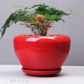 花盆 多肉花盆陶瓷 現代簡約園藝綠植個性辦公花盆  YJT【創時代3C館】