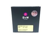 B+W XS-PRO MRC UV Nano 95mm 超薄奈米鍍膜保護鏡 德國製【捷新公司貨】2020年 最新款包裝