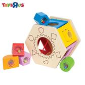 玩具反斗城 【德國Hape】六角分類積木盒
