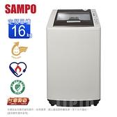 SAMPO聲寶16公斤單槽定頻洗衣機 ES-L16V(G5)~含基本安裝+舊機回收