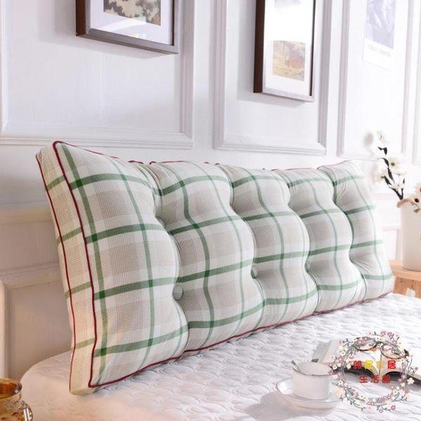 日系簡約格子床頭靠墊大靠背護腰全棉可拆洗榻榻米軟包雙人長靠枕XW