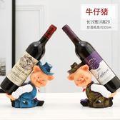 紅酒架擺件創意歐式客廳酒瓶架紅酒杯架家用葡萄酒架高腳杯架  享購  igo