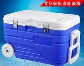 車載保溫箱 保溫箱冷藏箱 外賣送餐便攜保鮮商用家用食品冷凍海釣裝冰塊車載·夏茉生活IGO