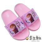 【樂樂童鞋】台灣製冰雪奇緣2拖鞋-粉色 F053 - 女童鞋 大童鞋 拖鞋 兒童拖鞋 室內拖鞋 沙灘鞋 現貨