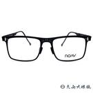 ROAV 美國 折疊 Devon 薄鋼眼鏡 輕巧 近視眼鏡 Vision6011 消光黑 久必大眼鏡