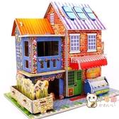 3d立體拼圖兒童益智玩具3-6-8歲幼兒園男女孩diy手工紙質房子模型 【八折搶購】