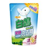 白鴿柔順抗菌洗衣精補充包2000g【康是美】