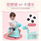 便盆小便器加大號抽屜式男女兒童坐便器寶寶馬桶嬰兒座便器幼兒便盆小孩尿盆(1件免運)WY