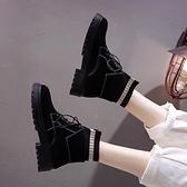 短靴 馬丁靴女冬季2021新款英倫風百搭學生鞋子加絨短筒靴子厚底短靴秋 艾維朵