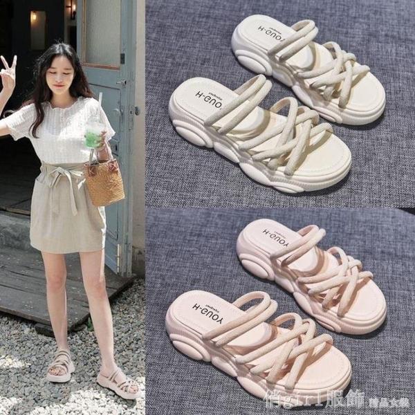 拖鞋 仙女風涼鞋女2021年夏季新款網紅厚底百搭外穿羅馬涼拖鞋ins 開春特惠