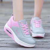 速達美新款皮面氣墊鞋女鞋韓版運動休閒旅游鞋透氣輕便跑步女棉鞋 美芭