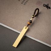 手機掛飾-簡約純銅/不鏽鋼名牌鑰匙扣15款73xd19[時尚巴黎]