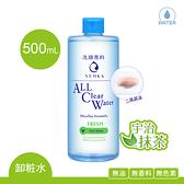 洗顏專科超微米控油卸粧水_加大版500ml