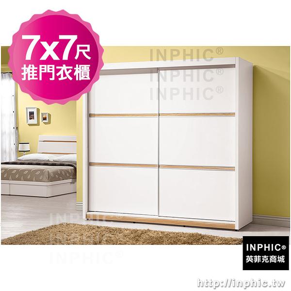 INPHIC-Wright-7x7尺推門衣櫃_YW94