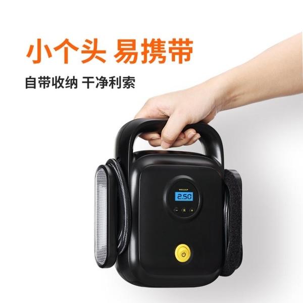 車載充氣泵小轎車便攜式電動汽車用充氣打氣筒輪胎車胎加氣大功率 青木鋪子「快速出貨」