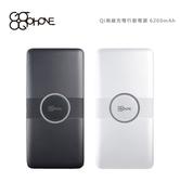 光華商場。包你個頭【GOGOPhone】13000 Qi無線充電行動電源 台灣製 6200mAh 支援TypeC USB