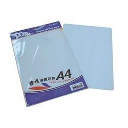 《享亮商城》LT-3044  A4軟性磁鐵白板