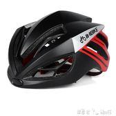 外置龍骨風鏡騎行頭盔一體成型山地自行車裝備帶眼鏡 「潔思米」