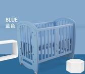 歐式嬰兒床拼接大床多功能寶寶