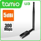 【鼎立資訊 】TAMIO U3 N300 WiFi 無線 網卡 附贈USB2.0延長底座