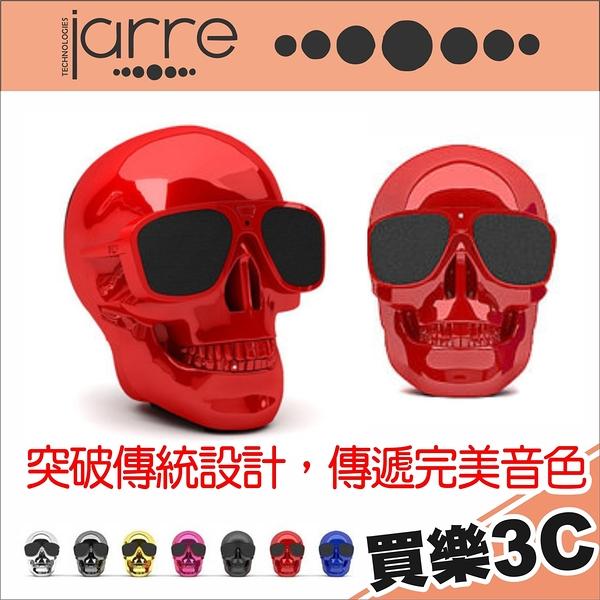 Jarre AeroSkull NANO 骷髏頭喇叭 紅銘,支援A2DP、apt-X 音質無損播放,前衛設計,分期0利率