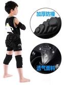 兒童護膝蓋防摔運動輪滑平衡車小孩男童女舞蹈專用足籃球護腿漆肘   koko時裝店