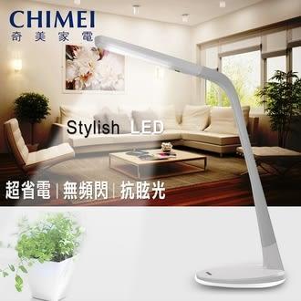 【CHIMEI奇美】stylish LED 第三代檯燈-白色 (10C1-5T0)