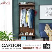 【機能魔術傢俱】ezbo卡爾頓系列/房間款收納衣櫃/衣架180cm/NO.9/H&D東稻家居
