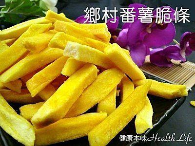 鄉村蕃薯脆條 大包裝 1000g[TW00009] 蔬果脆片 千御國際