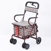 老年代步車折疊購物車座椅可坐四輪買菜助步可推小拉車老人手推車YTL