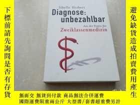 二手書博民逛書店罕見Diagnose:unbezahlbarY18429 sib