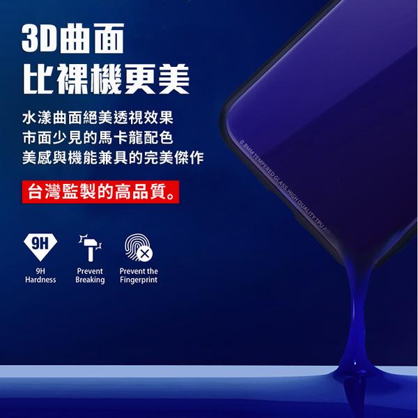 【MK馬克】Apple iPhone X Xs 馬卡龍玻璃保護殼 彩色手機殼 9H鋼化玻璃背板 現貨 iX (5.8吋)